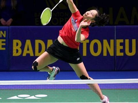 JO Tokyo 2021 EN DIRECT : C'est mal parti au badminton pour la Française Qi Xuefei