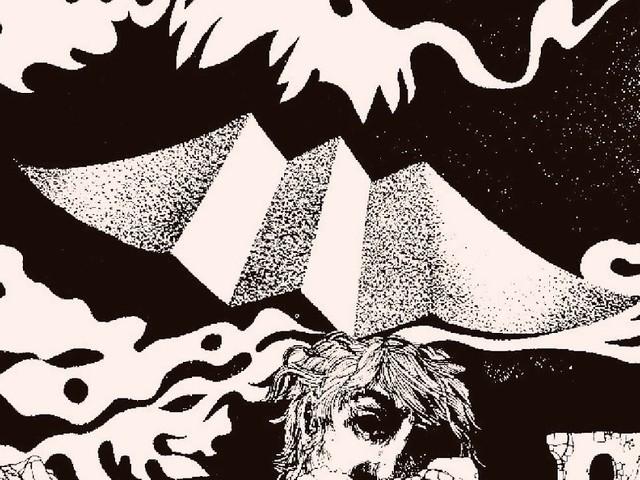 Octávio Burnier - Disco infernal (MPB Contemporânea)