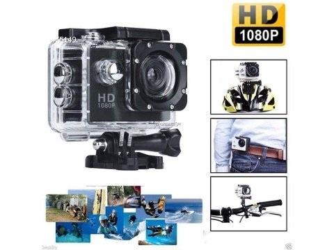 Genesis RKV 200 incluye camara de accion HD
