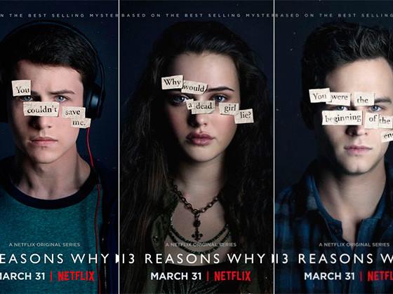 Por que não recomendo a série '13 Reasons Why'