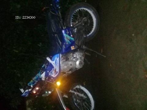 VENDO MOTOCICLETA RAYBAR 150 AÑO 2012 EXCELENTE ESTADO