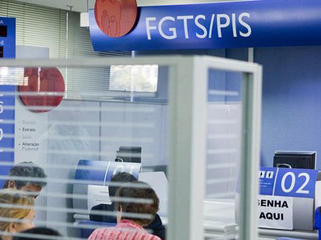 FGTS: saiba como checar se a empresa deposita corretamente