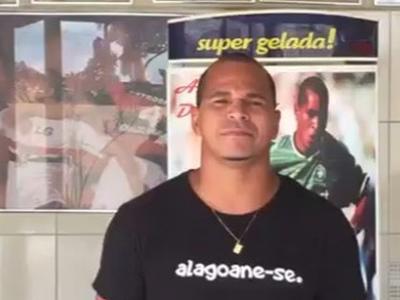 "Aloisio Chulapa lança novo ""clube"", e Neymar se anima para participar"