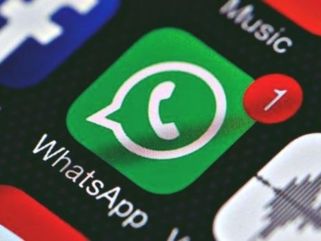 O novo recurso escondido no WhatsApp