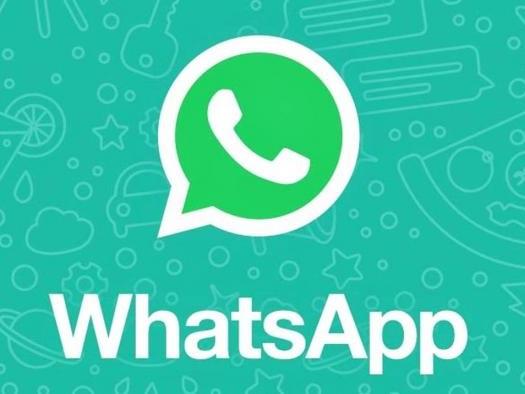 WhatsApp agora tem recurso de ligações em espera no Android