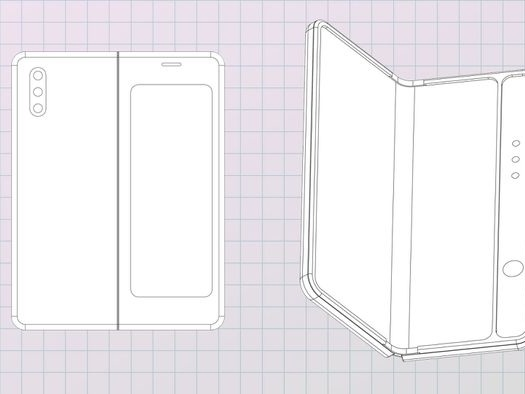 Nova patente da Xiaomi revela um celular dobrável muito parecido com um rival