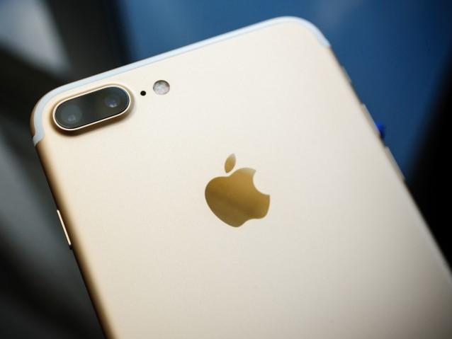 Apple quebra o próprio recorde de companhia mais valiosa do mundo