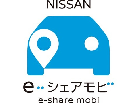Nissan lança serviço de carsharing no Japão