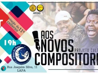 Rio Nightlife Guide for Tuesday, March 12, 2019