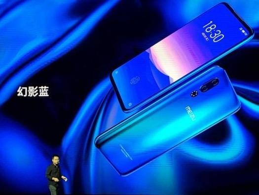 Meizu anuncia seu novo smartphone de ponta, o Meizu 16s
