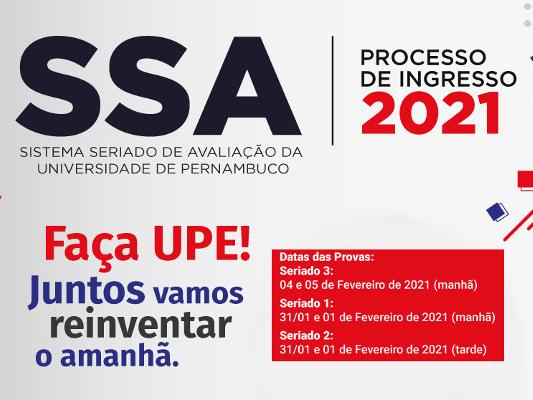 Locais de prova do SSA 2021 da UPE estão disponíveis
