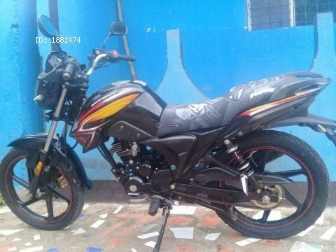 Moto SERPENTO BOA 150cc
