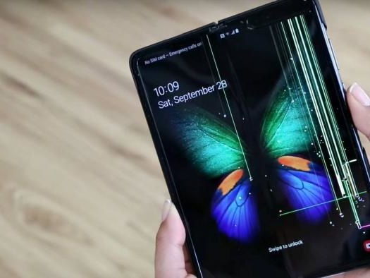 Rumor aponta que Galaxy S11 e novo Fold chegam em 20 de fevereiro