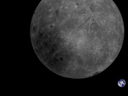 Chineses ativam o primeiro radiotelescópio posicionado no lado afastado da Lua