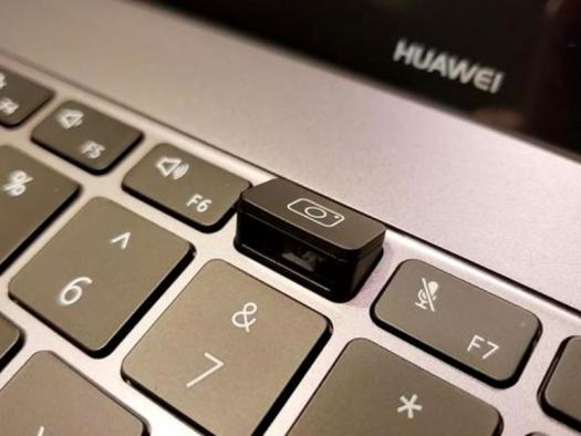 Huawei trocou o Windows pelo Linux em novos MateBooks vendidos na China