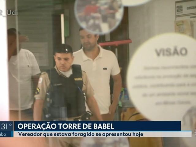 Vídeos: MG2 TV Integração Triângulo Mineiro e Alto Paranaíba de terça-feira, 15 de outubro de 2019