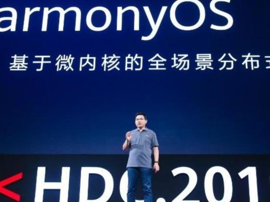 Huawei revela Harmony OS, seu sistema operacional para várias plataformas