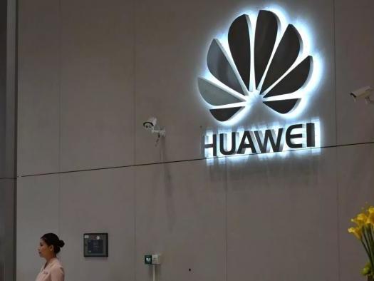 Huawei | Guerra comercial impediu lançamento de alto-falante inteligente