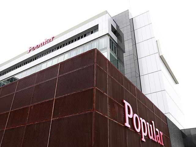 Banco Popular Portugal desiste de passar a sucursal de Espanha