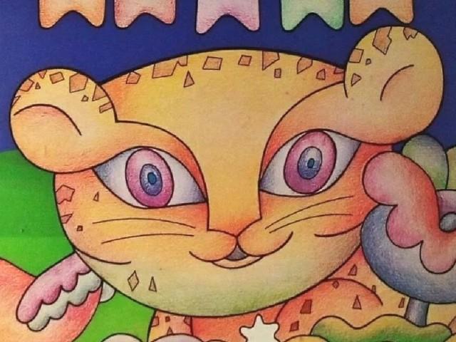 Trilha sonora do Sítio do picapau amarelo (LP 1977)
