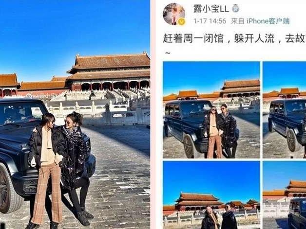 Duas jovens dirigem na Cidade Proibida e causam indignação na China