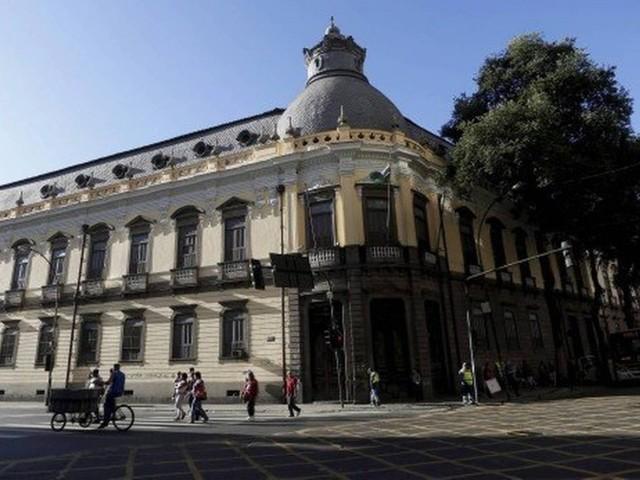 Seleção de professor substituto do Colégio Pedro II: inscrições terminam na 2ª feira