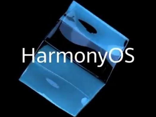 HarmonyOS: Huawei divulga mais informações sobre o seu sistema operacional