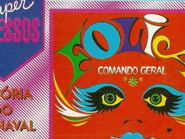 Grupo dos Foliões - História do Carnaval (CD S/D)
