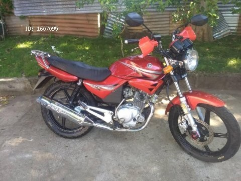 Vendo calidad de moto Yamaha YBR 2017