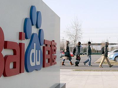 China multa empresas por não censurarem conteúdo on-line adequadamente