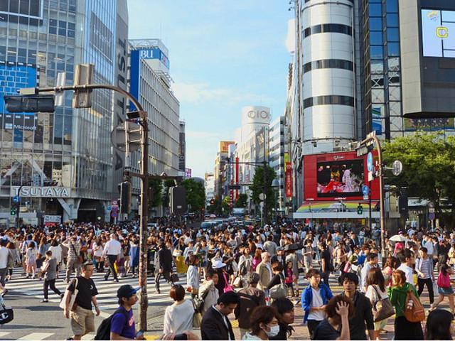 Bancos japoneses planeiam lançar nova moeda digital