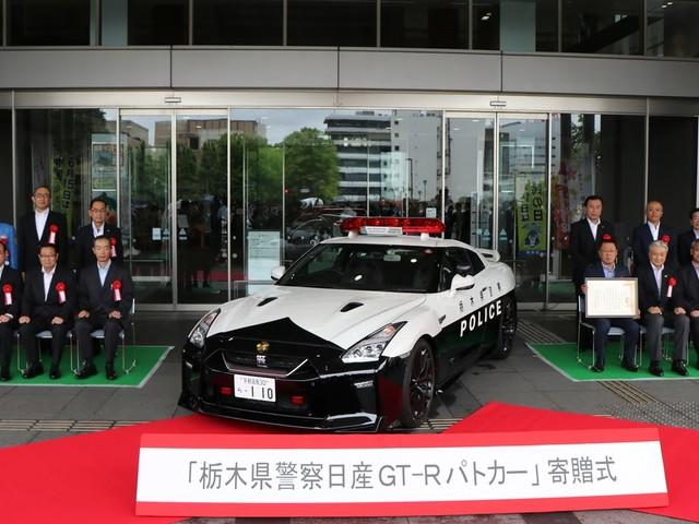 Nissan GTR: carro da polícia no Japão