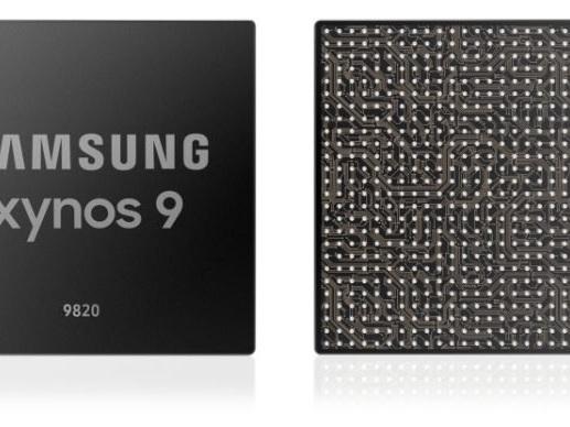 Samsung vai investir US$ 116 bi para se tornar líder em CPU de celular