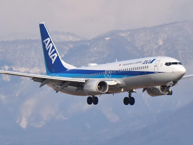 Companhia aérea testa ônibus elétrico sem motorista no Japão