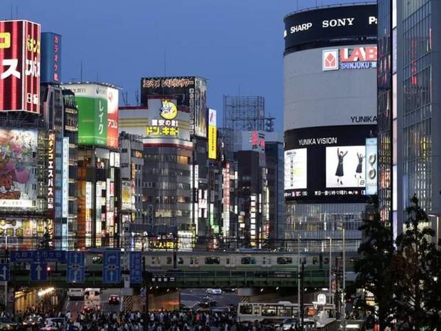 PIB do Japão cresce 2,1% no primeiro trimestre