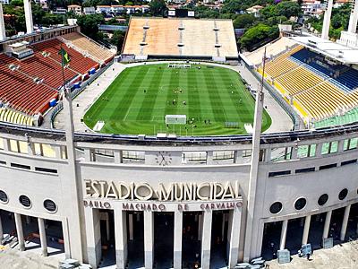 Ingressos para final da Copa São Paulo estão à venda a partir de R$ 30