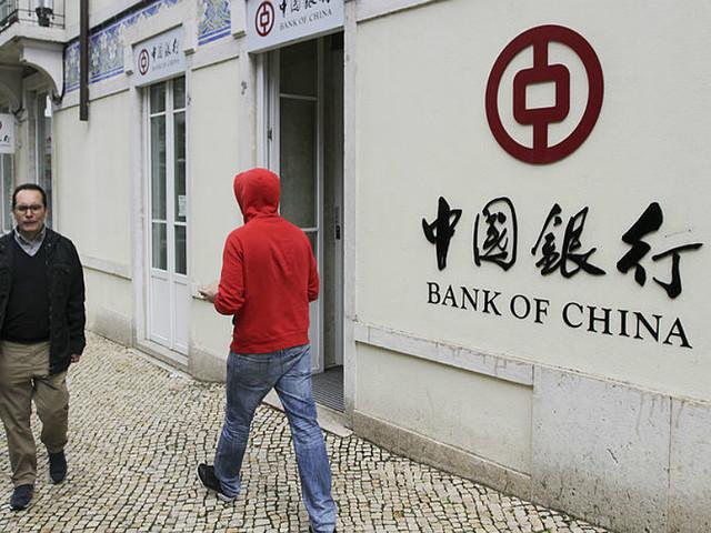 """Banco da China: """"Queremos investir mas é muito difícil encontrar bons projetos em Portugal"""""""