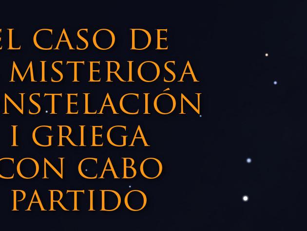 La misteriosa constelación Y