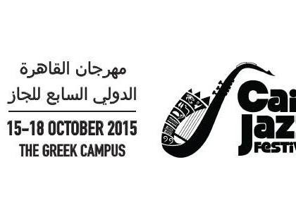 7° Cairo Jazz Festival: Egito na rota dos grandes festivais