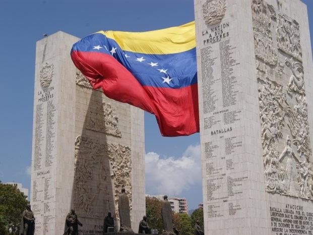 Petro: o que é, para que serve e como comprar a criptomoeda da Venezuela