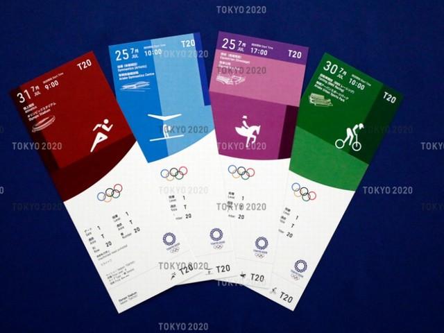 Ainda tem ingresso para Tóquio-2020: veja dicas para baratear viagem