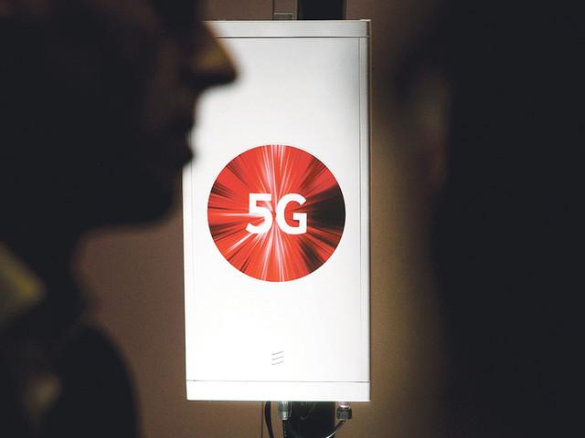 PCP propõe cancelar leilão do 5G e criação de um operador de telecomunicações público