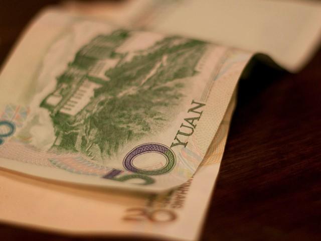 Governo dos EUA vê moeda digital da China como possível ameaça ao dólar