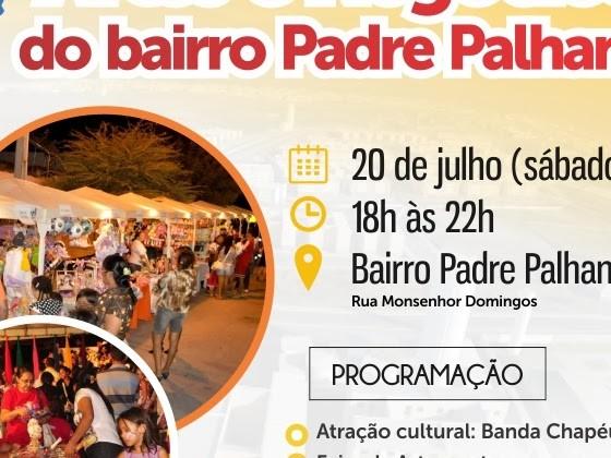 Prefeitura de Sobral promove Feira de Arte e Negócios no Padre Palhano neste sábado (20/07)