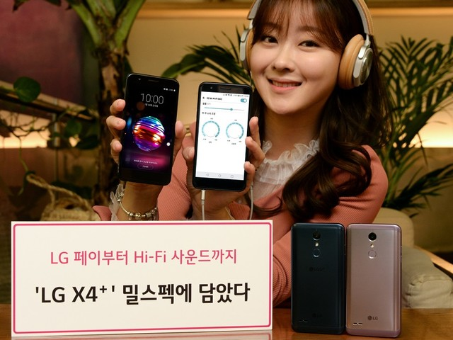 LG X4+ é um intermediário que promete resistência de nível militar
