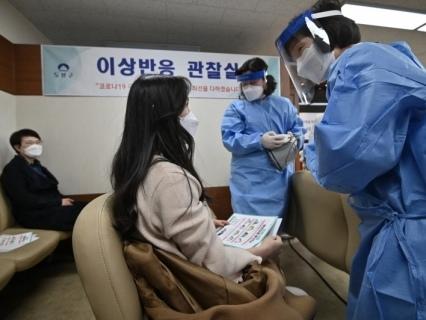 Coreia do Sul dá início à vacinação contra a Covid-19