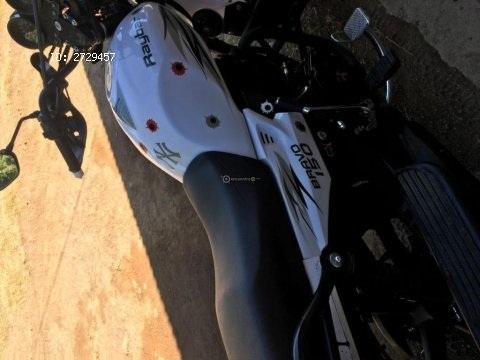 Vendo Moto Raybar 150