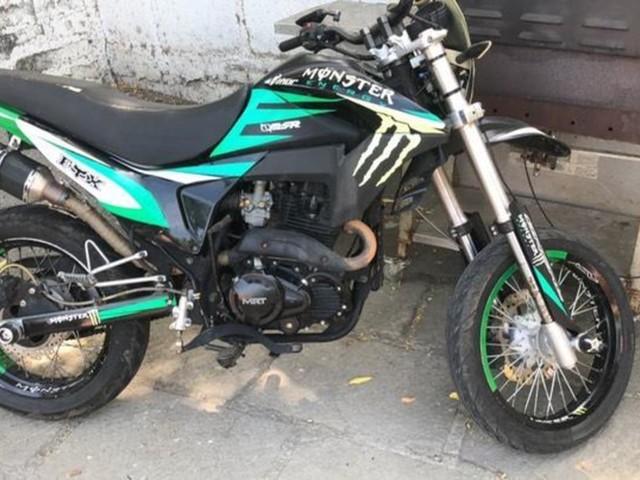 mrt 250cc