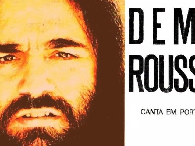 Demis Roussos canta em português (CS 1977)