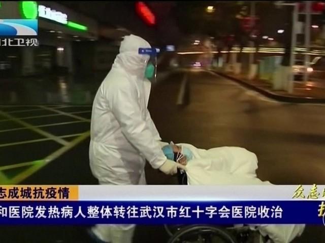 Novo coronavírus matou 6 entre os primeiros 41 infectados; mais jovens escaparam da pneumonia, diz estudo